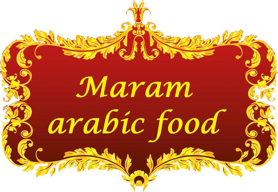 logo MaramArabicFood